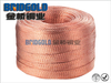 Braided Copper Wires 0.20mm (AWG 32)