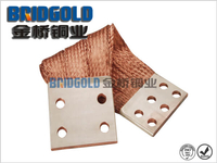 Braided Copper Ground Strap 500mm2-700mm2