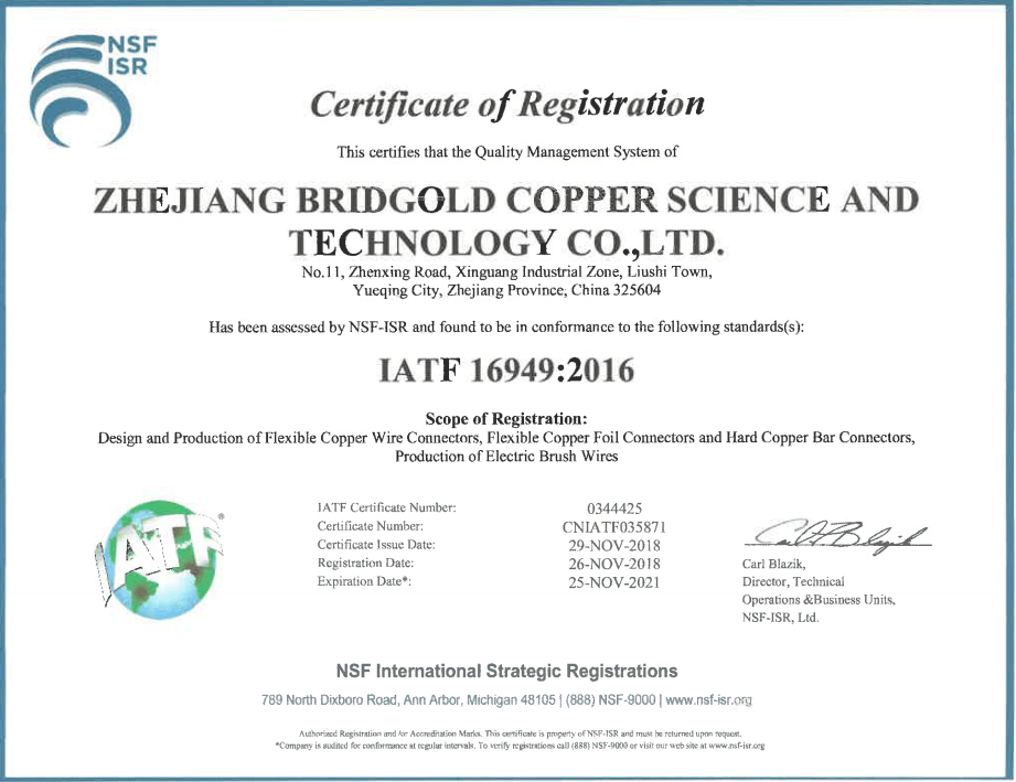 BRIDGOLD Got IATF 16949 Certificatioon