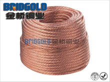 Stranded Copper Wire 0.15mm