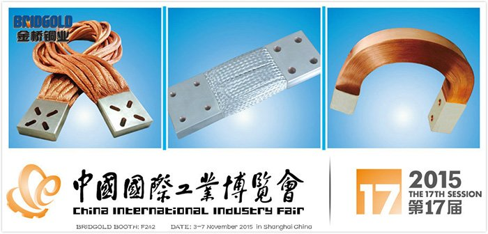 CHINA INTERNATIONAL INDUSTRY FAIR 2015 IS TO OPEN