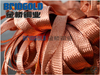Flexible Copper Braided Wires 0.07mm (AWG 41)