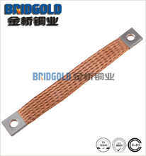 Flat Flexible Copper Braid